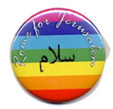 romeforjerusalem-logo